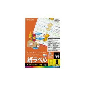 コクヨ KJ-8165-100N インクジェット...の商品画像