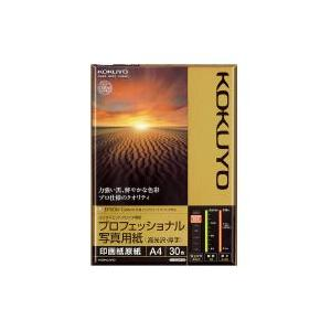 コクヨ KJ-D10A4-30 IJP用プロフェッショナル写真用紙 高光沢・厚手 A4 30枚