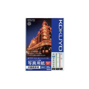コクヨ KJ-D11A4-20 IJP用写真用紙 印画紙原紙 高光沢・厚手 A4 20枚