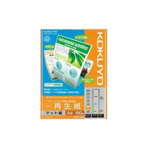 コクヨ KJ-MS18A4-100 IJP用紙スーパーファイングレード 再生紙 A4 100枚
