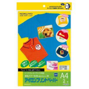 コクヨ KJ-PK10N インクジェットプリンタ用紙 アイロンプリントペーパー 濃色カラー生地用 A4|bunsute