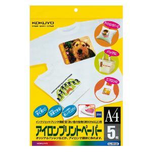 コクヨ KJ-PR10N インクジェットプリンタ用紙 アイロンプリントペーパー A4|bunsute