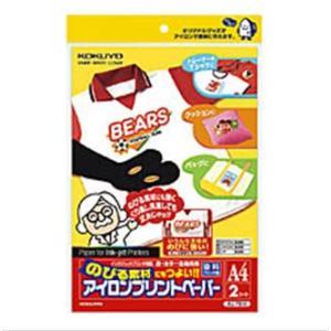コクヨ KJ-PS10 インクジェットプリンタ用紙 アイロンプリントペーパー A4|bunsute