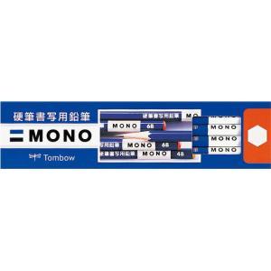 トンボ鉛筆 KM-KKS4B MONO 硬筆書写用鉛筆1ダース 4B|bunsute