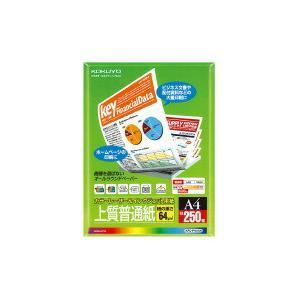 コクヨ KPC-P1015N カラーレーザー&インクジェット用紙(上質普通紙) A4 250枚|bunsute