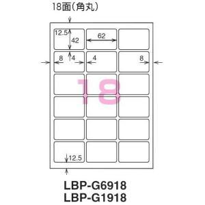 コクヨ LBP-G1918 カラーLBP&PPC用 光沢紙ラベル A4 18面 100枚|bunsute