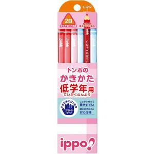 トンボ鉛筆 MP-SEPW03-2B 低学年用かきかたえんぴつ 三角軸 2B ippo! プレーンW03 bunsute