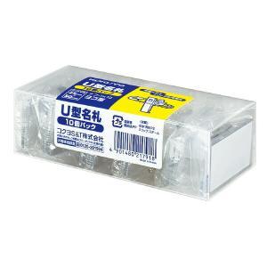 コクヨ ナフ-1X10 U型名札 安全ピン クリップ両用型 10個パック|bunsute