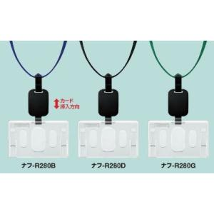 コクヨ ナフ-R280 吊り下げ名札セット リール式 ハードケース IDカードサイズ|bunsute