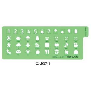 ●適合サイズ:全サイズ共用 ●本体サイズ:タテ142×ヨコ55 ●材質/PMMA  ●厚み/t0.5...