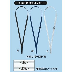 コクヨ NM-L1 ネックストラップ IDeo HUBSTYLE|bunsute