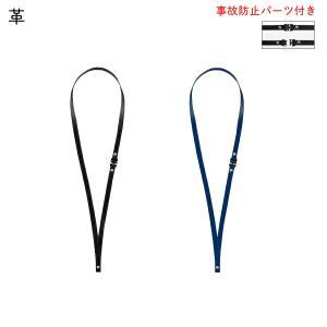 コクヨ NM-LK1 ネックストラップ IDeo HUBSTYLE 革|bunsute