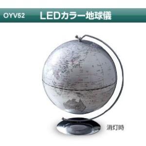 レイメイ藤井 OYV52 LEDカラー地球儀 球径13cm bunsute