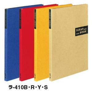 コクヨ ラ-410 スクラップブックS スパイラルとじ 固定式A4 クラフト40枚|bunsute
