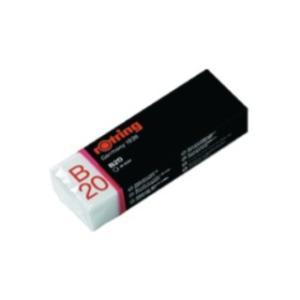 ロットリング S0-194-570 製図用消しゴム ラピッドB B20 鉛筆用 (20個セット)|bunsute