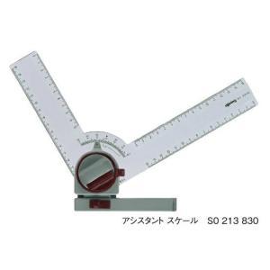 ロットリング S0-213-830 製図ボードラピッドボード用アシスタントスケール|bunsute