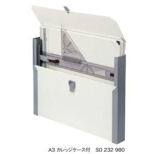 ロットリング S0-232-980 製図ボード ラピッドボード A3カレッジケース付き|bunsute