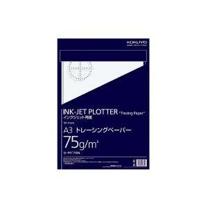 コクヨ セ-PIT78N インクジェットプロッター用紙 トレーシングペーパー A3 100枚|bunsute