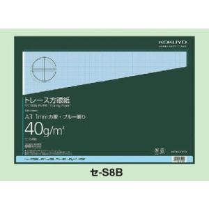 コクヨ セ-S8B トレース方眼紙 薄口 A3 ブルー刷り 1mm方眼 100枚|bunsute