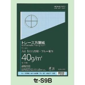 コクヨ セ-S9B トレース方眼紙 薄口 A4 ブルー刷り 1mm方眼 50枚|bunsute