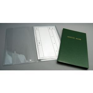 コクヨ セ-Y3カバーセット 測量野帳 スケッチ 白上質|bunsute
