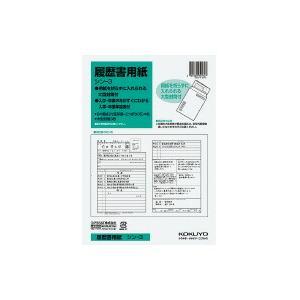コクヨ シン-3 履歴書用紙 大型封筒付き B5 4枚 |bunsute