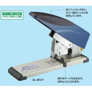コクヨ SL-M137 ステープラー 23/24号針対応 卓上大型|bunsute