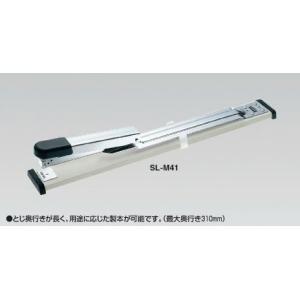コクヨ SL-M41 中とじ用ステープラー 針No.3|bunsute