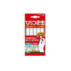 コクヨ タ-380 何度も使えるソフト粘着剤 ひっつき虫