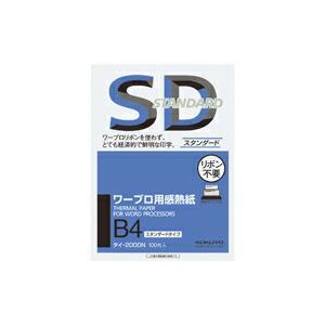 コクヨ タイ-2000N ワープロ用感熱紙(スタンダードタイプ) B4 100枚|bunsute