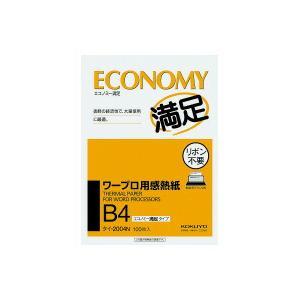 コクヨ タイ-2004N ワープロ用感熱紙(エコノミー満足タイプ) B4 100枚|bunsute