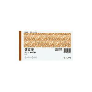 コクヨ ウケ-1036N 領収証 A6ヨコ型 ヨコ書き・二色刷り 80枚 (20冊セット)|bunsute