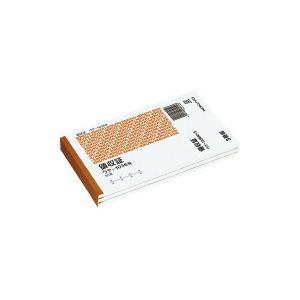コクヨ ウケ-1036NX3 領収証 A6ヨコ型 ヨコ書き・二色刷り 80枚 3冊組|bunsute
