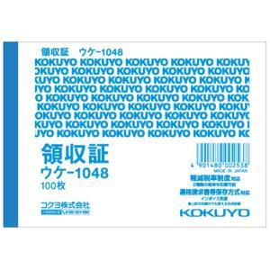 コクヨ ウケ-1048N 領収証 B7ヨコ型 ヨコ書き・一色刷り 100枚 (20冊セット)|bunsute