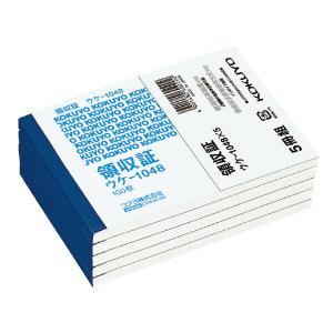 コクヨ ウケ-1048NX5 領収証 B7ヨコ型 ヨコ書き・一色刷り 100枚 5冊組|bunsute