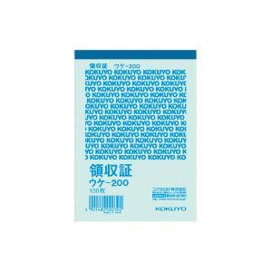 コクヨ ウケ-200 簡易領収証 B7タテ型 ヨコ書き・一色刷り 100枚 (20冊セット)|bunsute