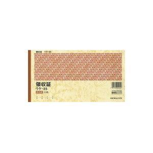 コクヨ ウケ-25 領収証 B6ヨコ型 ヨコ書き・三色刷り 50枚 (10冊セット)|bunsute