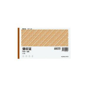 コクヨ ウケ-26 領収証 B6ヨコ型 ヨコ書き・二色刷り 50枚 (20冊セット)|bunsute