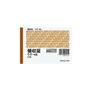 コクヨ ウケ-46 領収証 B7ヨコ型 ヨコ書き・二色刷り 80枚 (20冊セット)|bunsute