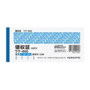 コクヨ ウケ-600N 領収証 ノーカーボン複写 紙幣判ヨコ型 ヨコ書き・二色刷り (5冊セット)|bunsute