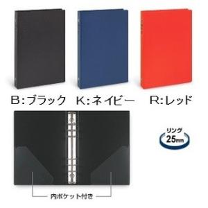 レイメイ藤井 WAF701 リフィルファイル A5サイズ(リング25mm)