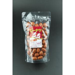 豆菓子 しょうゆ豆 bunya-shoten