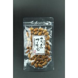 豆菓子 アーモンドコート bunya-shoten
