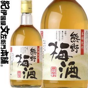 本場紀州・熊野梅酒720ml(プラム食品)|bunza