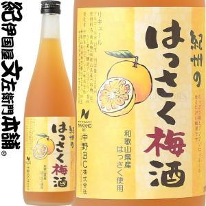 紀州のはっさく梅酒 720ml 和歌山産はっさく使用・中野BC(和歌山県産)|bunza