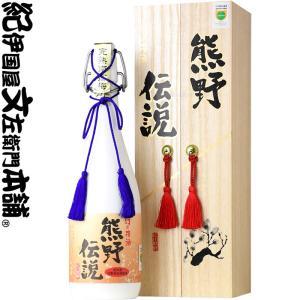 (幻の梅酒)熊野伝説「白瓶」紀州梅酒720ml紀州完熟南高梅100%使用・プラム食品(和歌山県産)(果実酒)(父の日)