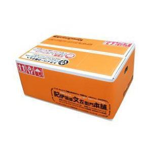 和歌山有田みかん 山下園の有田みかん 厳選ギフト (Mサイズ) 約5kg 正しくは「ありたみかん」ではなく、「ありだみかん」です。温州みかん|bunza|05