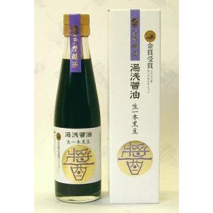 生一本黒豆湯浅醤油200ml(新どっちの料理ショー特選素材)  丸新28820  TVで話題(高級食材 最高級)|bunza