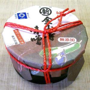 金山寺味噌 400g (樽)  丸新11240 bunza