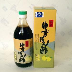 ゆずポン酢 500ml (紀州和歌山産)  丸新91850 bunza